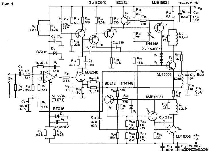 Агрегат пусковой шахтный апш