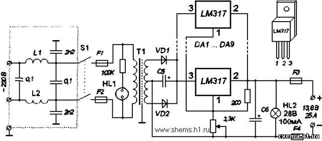 Стабилизатор На Lm317T