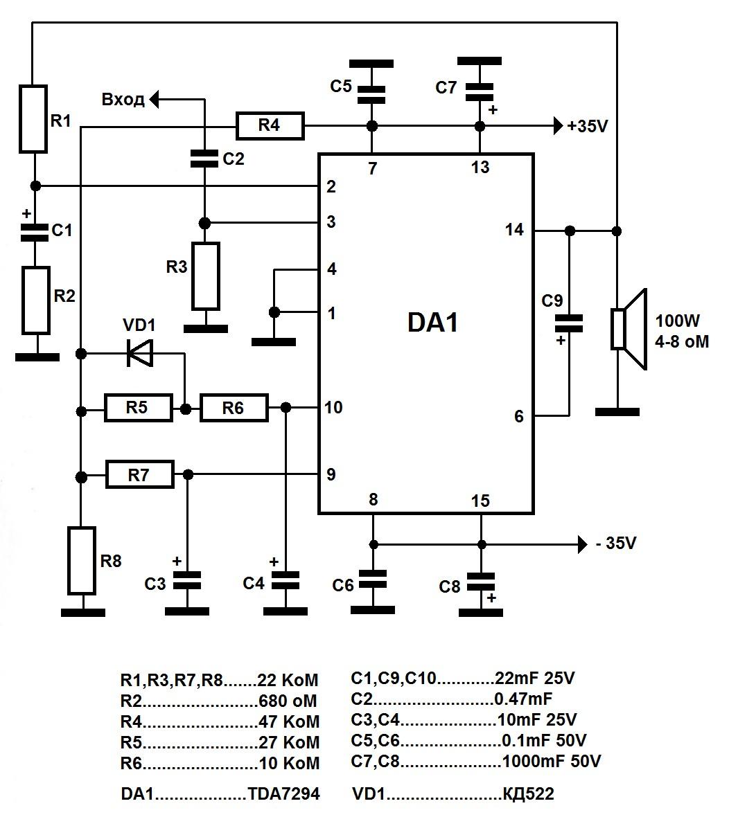 Усилитель мощности на микросхеме TDA1558Q.